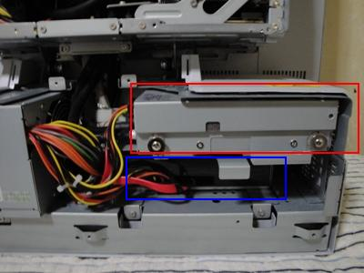 ハードディスクと光学ドライブ