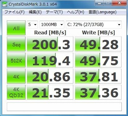 SSD 40GB