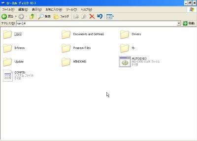 隠しファイル