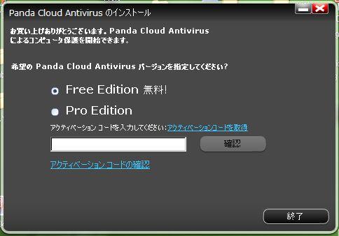 Free Edition