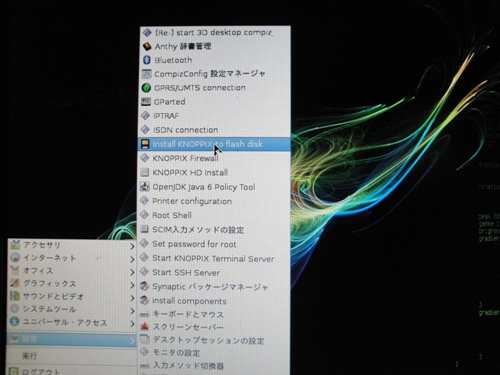 knoppix 6.4.4