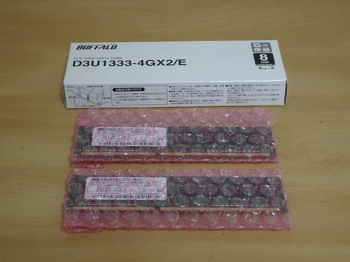 D3U1333-4G×2/E
