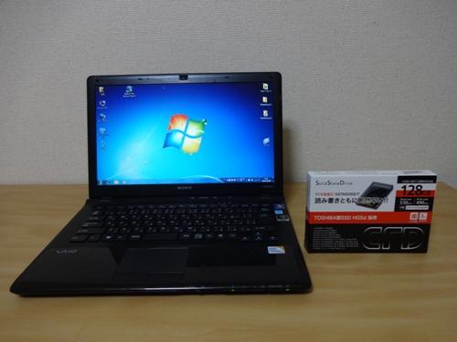 ノートパソコンとSSD