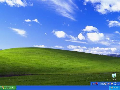 XP デスクトップ画面