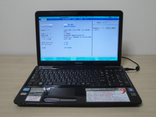 dynabook T351