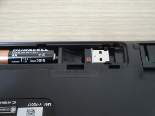 USBレシーバーの収納