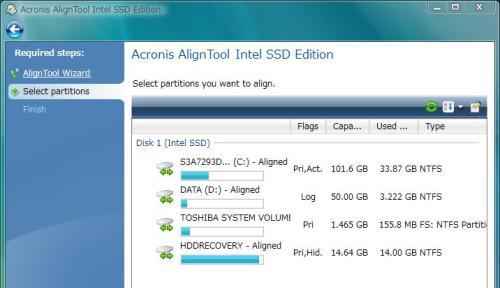 Intel Align Tool