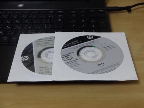 添付品のディスク