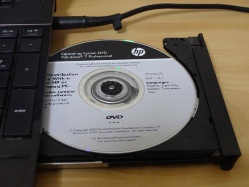 DVDをセット