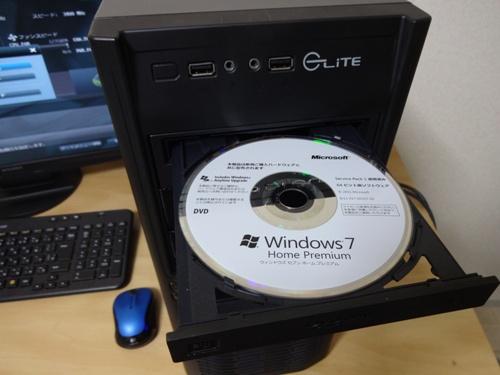 Windows 7 クリーンインストール