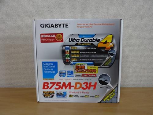 GA-B75M-D3H/A