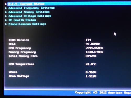 BIOSバージョン