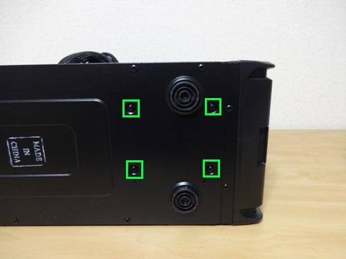 SSDの固定