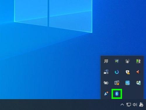 40c55e213f ノートパソコンのBluetoothのアイコンを右クリックしてデバイスの追加。