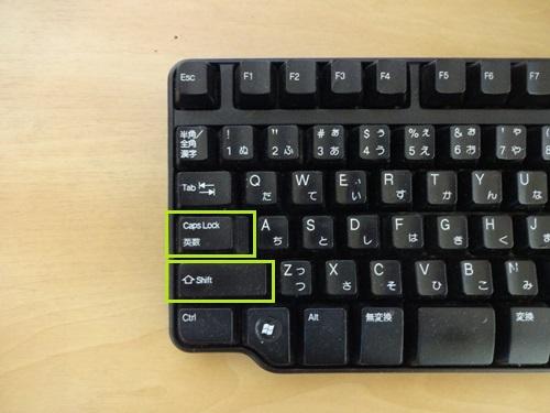パソコン キーボード ロック