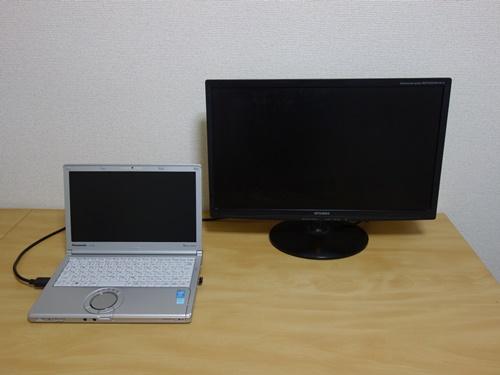 ノート パソコン モニター 接続
