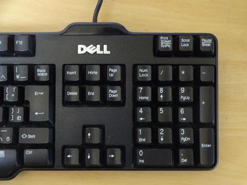numlockキーとは パソコン初心者講座
